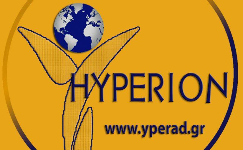 HYPERION compra 8 cajeros BTCfácil para instalarlos en Grecia